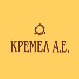 Κρεμέλ Α.Ε.